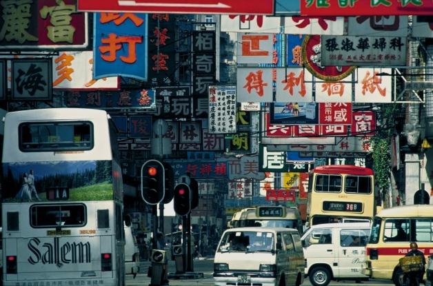 HK Street Scene